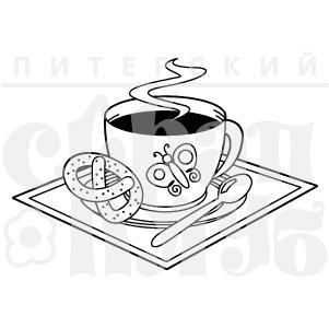 штамп кофе с крендельком