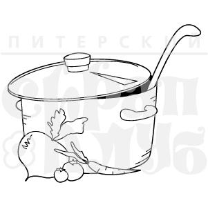 """ФП штамп """"Кастрюлька с супом"""" (м)"""