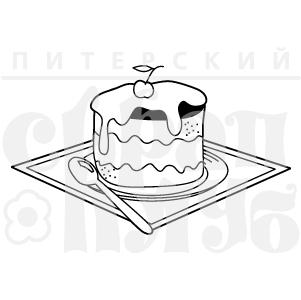 штамп пирожное с вишенкой