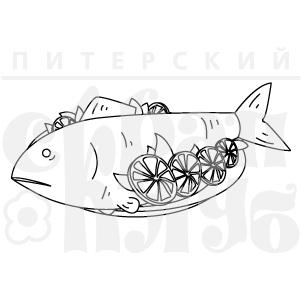 штамп рыба с лимоном
